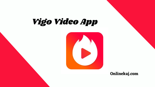ভিগো ভিডিও অ্যাপঃ Vigo Video App ব্যবহার করে ভিডিও বানিয়ে অনলাইনে টাকা ইনকাম করুন!
