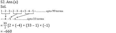 समान्तर श्रेणी और गुणोत्तर श्रेणी_110.1