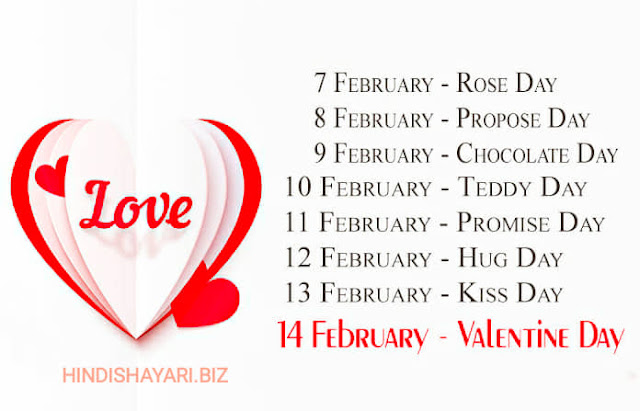 Which Day is 7th Feb to 14th Feb? | Valentine Week List Dates Schedule Full List 7th-14th February