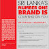 Vacancy In Singer (Sri Lanka) PLC  Post Of - HR Officer / Assistant