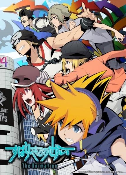 Descargar Subarashiki Kono Sekai The Animation [06 - ??][Sub Español][MEGA] HDL]