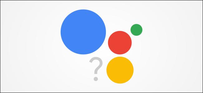 شعار مساعد جوجل