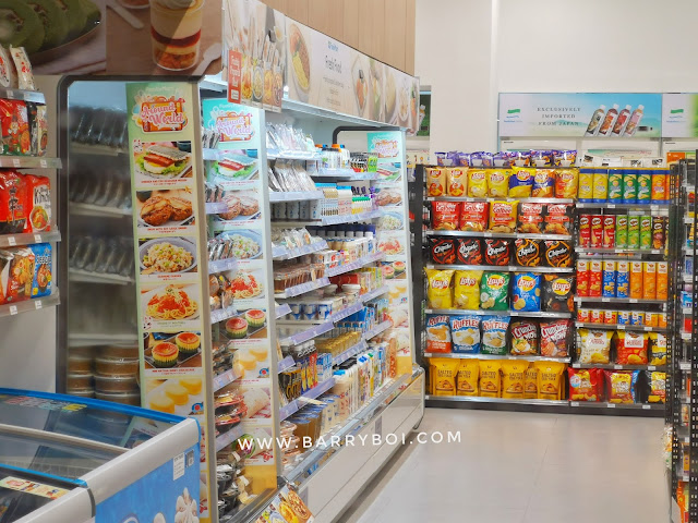 FamilyMart Farlim Pulau Pinang