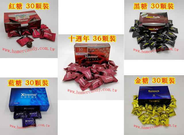 購買馬來西亞hamer汗馬糖之前需要了解這幾個方面 %25E5%2585%25A8%25E9%2583%25A8%25E7%25B3%2596%25E6%259E%259C
