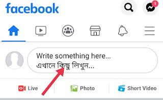 Facebook Par Room Kaise Banaye