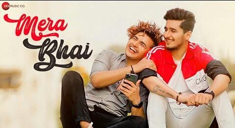 Bhavin Bhanushali Song | Mera Bhai(मेरा भाई) Song Lyrics | Vikash Naidu | Shubham Singh | Latest Song Lyrics 2020