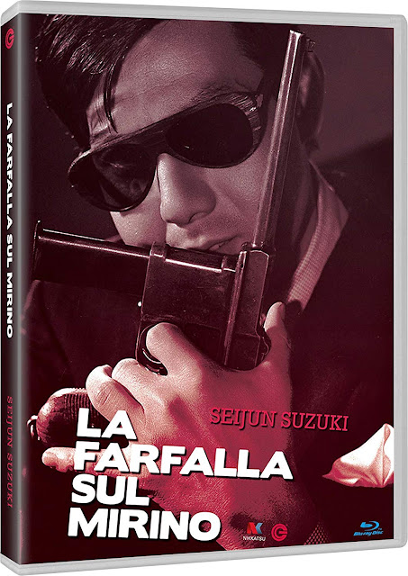 La Farfalla Sul Mirino Home Video
