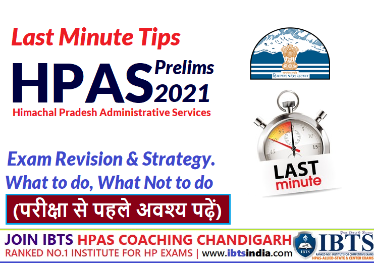 Most Important Last Minute Tips for HPAS Prelims Exam 2021 (Must Read) Exam Revision & Exam Day Strategy