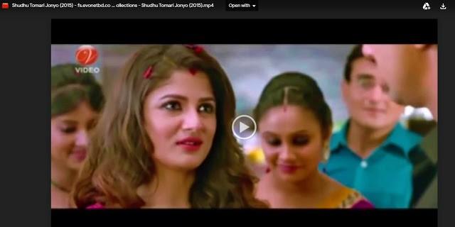 .শুধু.তোমারি.জন্য. ফুল মুভি ( দেভ ) ।। .Shudhu.Tomari.Jonyo. Full movie Dev