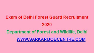 Delhi Forest Guard Exam Date 2021 Released