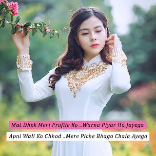 Attitude girl dp for Whatsapp | Girls Attitude DP for Whatsapp