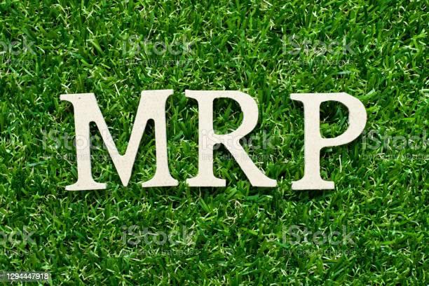 full form of mrp in hindi-एमआरपी का पूरा नाम क्या है