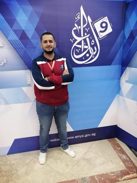 جامعة الفيوم: طالب بكلية الهندسة يفوز في مسابقة إبداع ٩