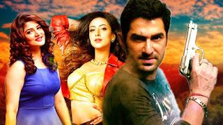 Downlaod Bangla Movies