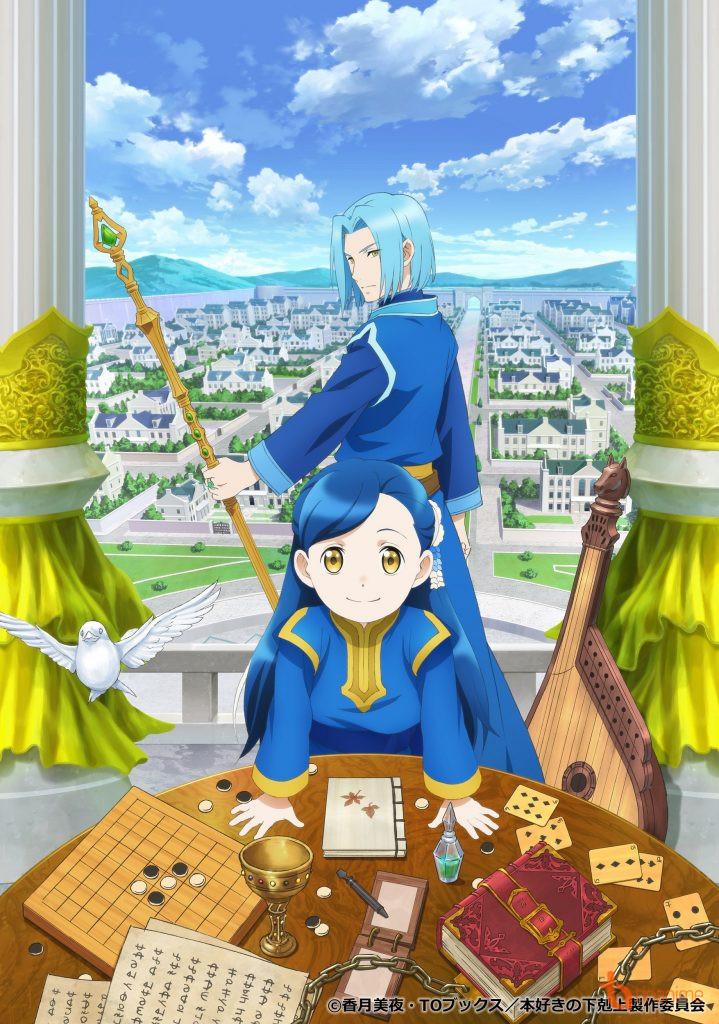 Honzuki no Gekokujou , Anime , HD , 720p , 2019 , 本好きの下剋上 ~司書になるためには手段を選んでいられません~ , Slice of Life, Fantasy