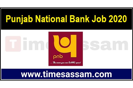 Punjab National Bank Morigaon