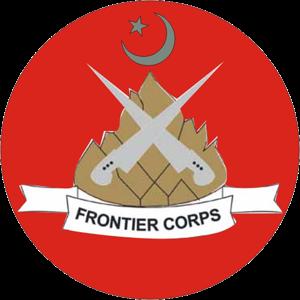 Frontier Crops FC Balochistan South New Jobs 2021