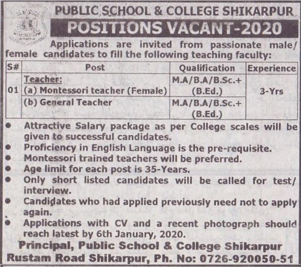 General Teacher & Montessori Teacher Jobs in Public School and College Shikarpur 2020
