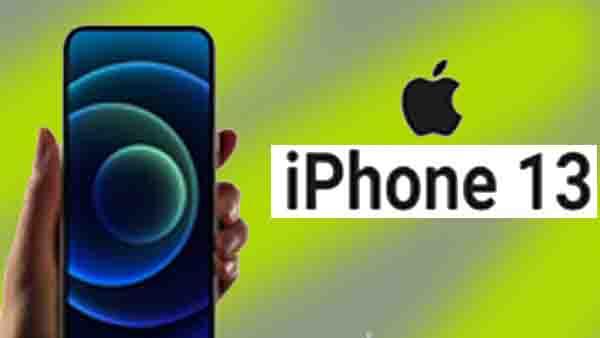 آيفون IPhone 13 سيحصل اشياء جديدة مدهشة