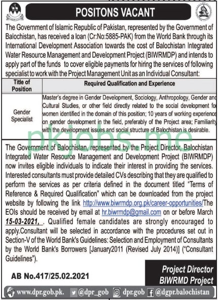 Latest BIWRMD Project Management Posts 2021