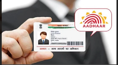 Aadhaar number
