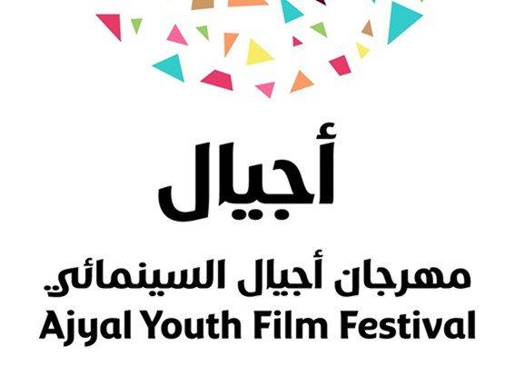 """سبوتنيك عربي: أفلام لذوي الاحتياجات الخاصة في مهرجان """"أجيال السينمائي"""" بالدوحة"""