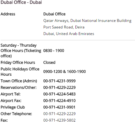 Qatar airways dubai office address