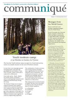Первая страница вестника бахаи Северной Ирландии