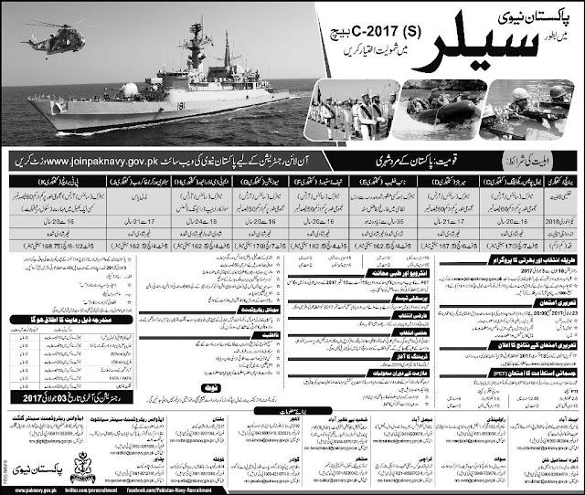 Join Pakistan Navy as Sailor job in Pakistan Navy 2017