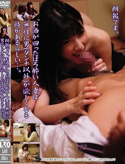 UMD-685 Kawakami Yuu Sawamura Reiko Iioka Kanako