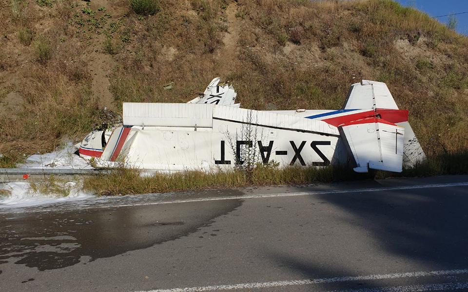 Πτώση αεροσκάφους στα Γρεβενά