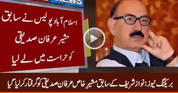 Pakistani Talk Shows, Latest Pakistan News, Urdu Columns