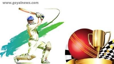 IPL Whatsapp Group Links 2020
