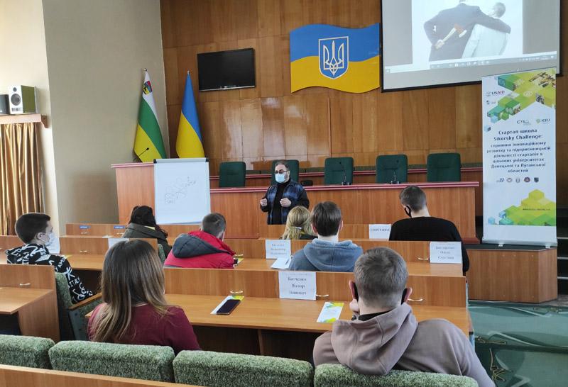 Валерій Пичко  в Луганському національному аграрному університеті (м.Старобільськ)