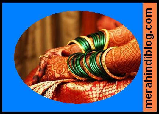 सावन में महिलाओ को क्यों पहननी चाहिए हरी चूड़ियां, जानिये लाभ - Green bangles in saawan