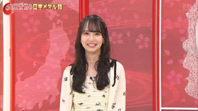 210606 NTV Ueda Shinya no Nippon