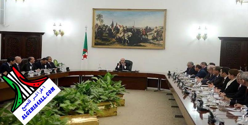 صور مجلس الوزراء الجزائري اليوم