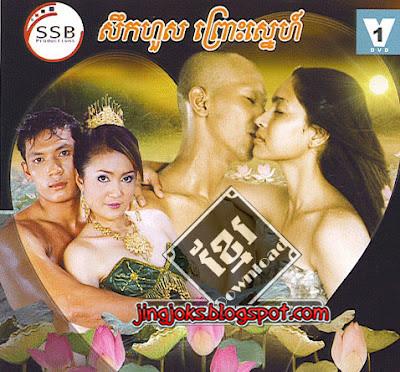SSB CD Vol 01