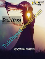 Dil Hara (Novel) By Zeenia Sherjeel Free Download Pdf