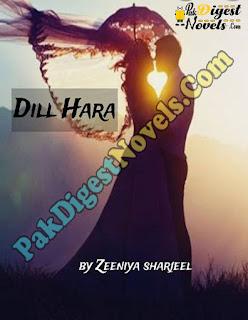 Dil Hara (Novel) By Zeenia Sherjeel Free Download Pdf
