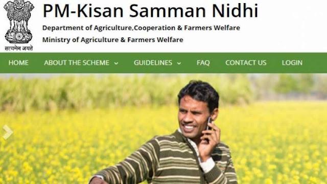 PM Kisan Scheme - हर साल 6,000 रुपये प्राप्त करना है, तो जल्द ही करें रजिस्ट्रेशन,ये है प्रक्रिया