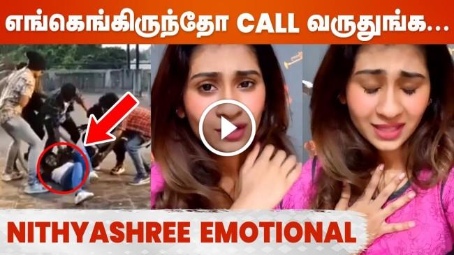 எங்கெங்கோ இருந்துலாம் அழைப்பு வருது சூப்பர் சிங்கர் நித்ய ஸ்ரீ உருக்கம்.. .!  Live Video…