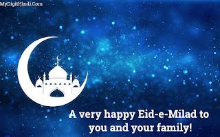 Eid un nabi status hindi