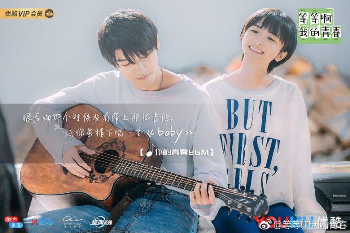 Download Drama China Wait My Youth Batch Subtitle Indonesia