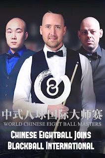 chinese eightball joins blackball