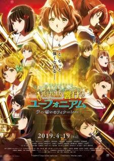 Hibike! Euphonium Movie 3: Chikai no Finale Opening/Ending Mp3 [Complete]