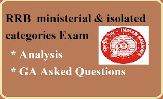 ministerial and isolated categories Exam 2020 Analysis
