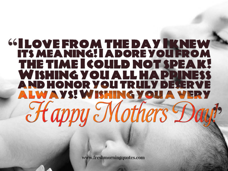 i love you mom mothers day pictures 2016