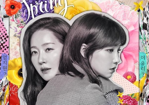 Download Drama Korea Spring Turns to Spring Sub Indo Batch