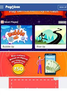 Paybox Website